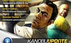 Kanobu.Update (02.07.12)