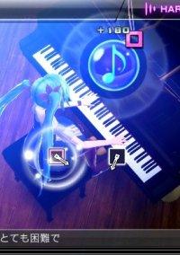 Hatsune Miku: Project DIVA ƒ 2nd – фото обложки игры