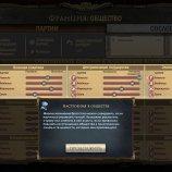 Скриншот Secret Government – Изображение 5