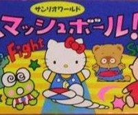 Sanrio World Smash Ball! – фото обложки игры