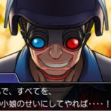 Скриншот Phoenix Wright: Ace Attorney - Dual Destinies – Изображение 11