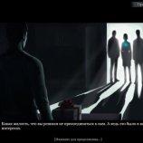 Скриншот Тайные Расследования. Талисман Власти – Изображение 2
