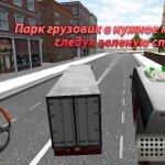 Скриншот Truck Parking Simulator – Изображение 3