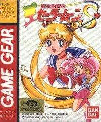 Bishoujo Senshi Sailor Moon S – фото обложки игры