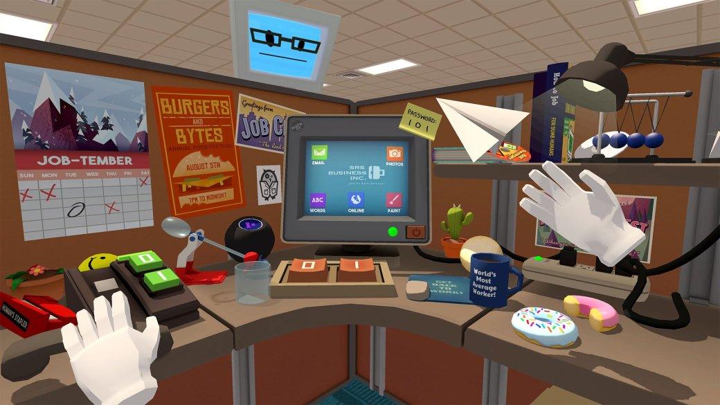 Oculus Rift, HTC Vive и удивительная близость с лисенком | Канобу