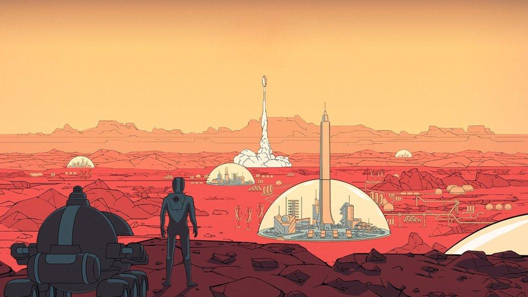 «Лет 150 назад люди были куда более готовы колонизировать Марс» | Канобу