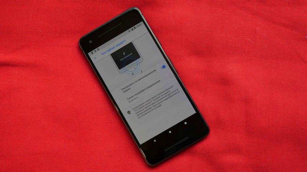 Нуирамки! Обзор Google Pixel2 [+ВИДЕО]. - Изображение 23