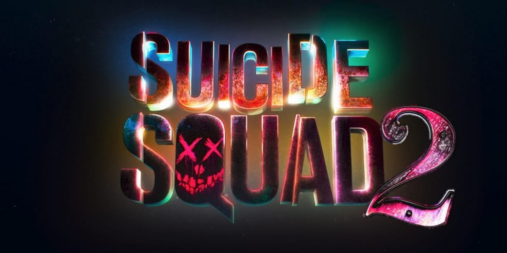 Warner Bros. работает над «Отрядом самоубийц 2» и фильмом про Дэдшота | Канобу - Изображение 1102