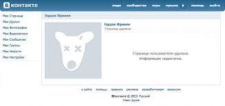Странички героев видеоигр Вконтакте | Канобу - Изображение 1