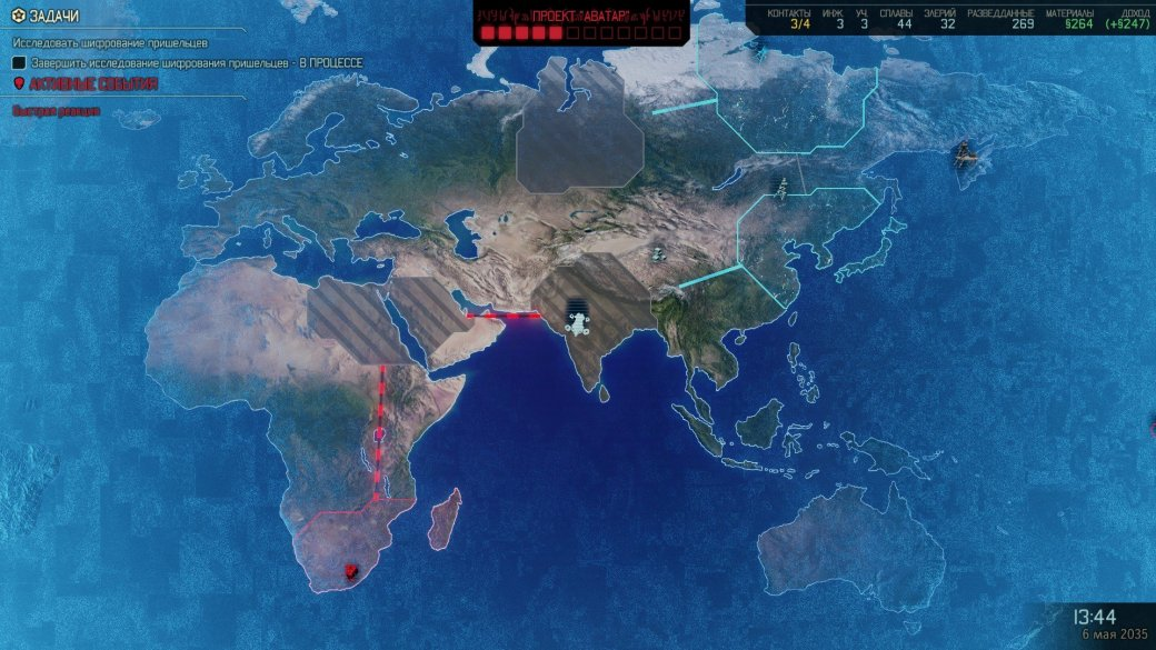 Рецензия на XCOM 2 | Канобу - Изображение 272