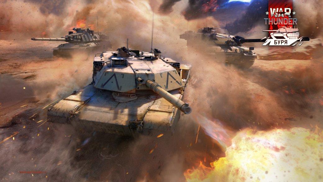 Как «Буря» преобразила War Thunder — Dagor Engine 5.0, новые танки, обновленная графика | Канобу