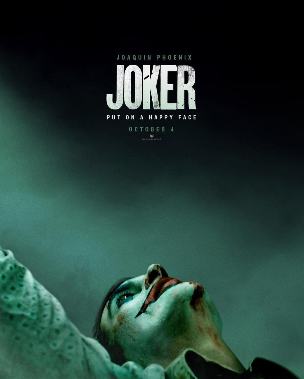 Каким будет «Джокер» сХоакином Фениксом? Разбираем сюжет фильма. Все не так, как в комиксах! | Канобу - Изображение 0