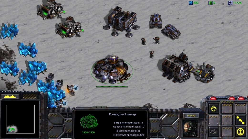 5 причин сыграть вStarCraft: Remastered | Канобу - Изображение 9918