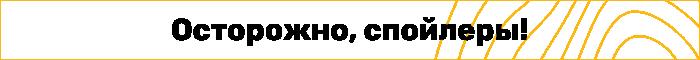 Режиссер «Вдали отдома» хочет увидеть втретьем фильме Крэйвена-охотника [обновлено] | Канобу - Изображение 2997