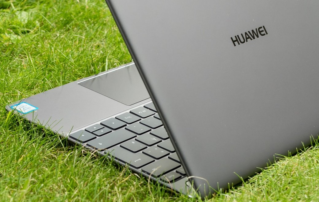 СМИ: Huawei остановила создание ноутбуков и попросила партнеров приостановить поставки комплектующих | Канобу - Изображение 1