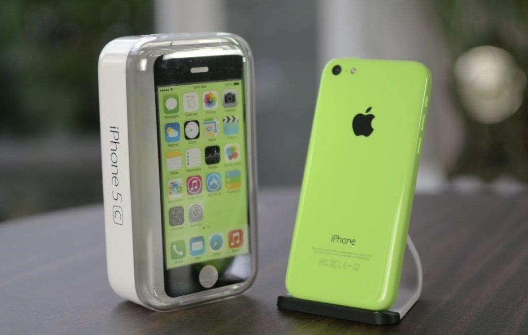 10культовых особенностей iPhone, которые мыпотеряли | Канобу - Изображение 5744