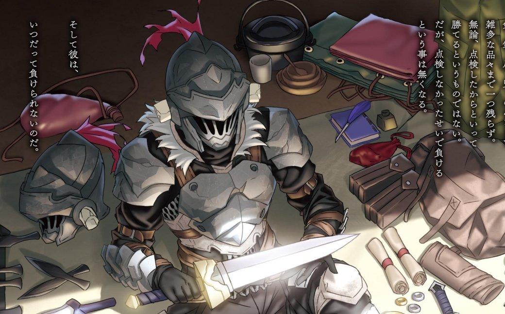 Изнеженные пользователи Сети ополчились нажестокость аниме Goblin Slayer. Что сним нетак? | Канобу - Изображение 1