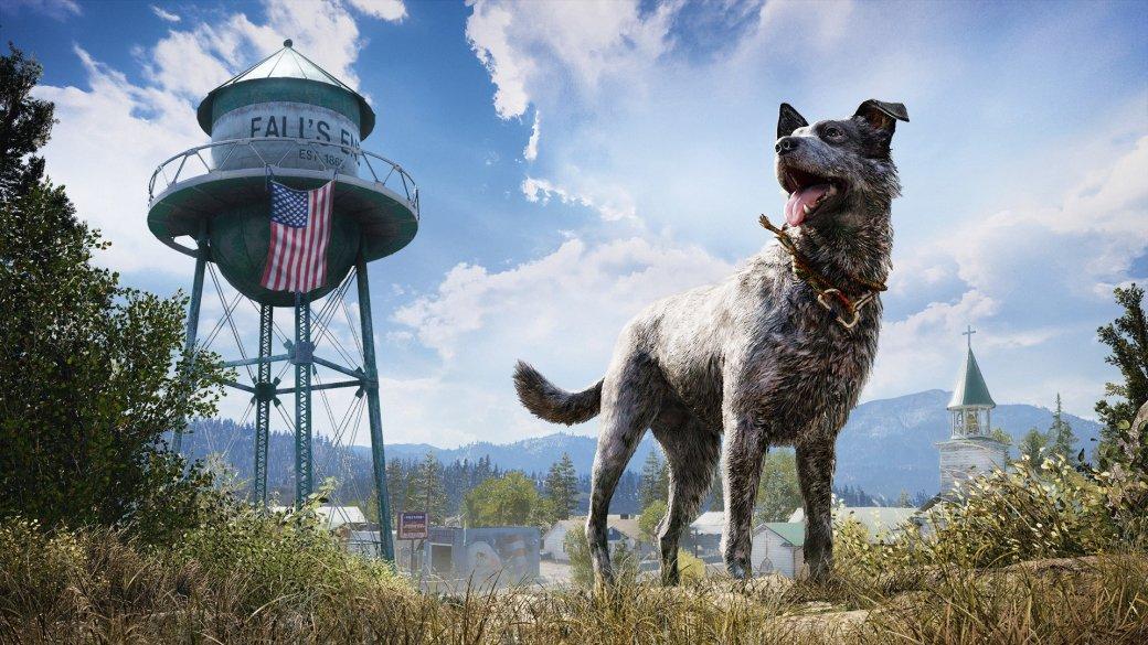 Ubisoft ответила на главный «собачий» вопрос о Far Cry 5. - Изображение 1
