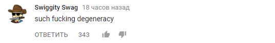 Фу! Автор «Армянского геноцида» представил пошлую комедию про пубертат. - Изображение 1