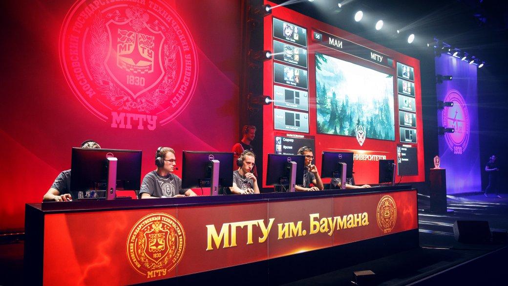 Выступление на турнире по компьютерному спорту гарантирует студентам отсрочку от сессии | Канобу - Изображение 11