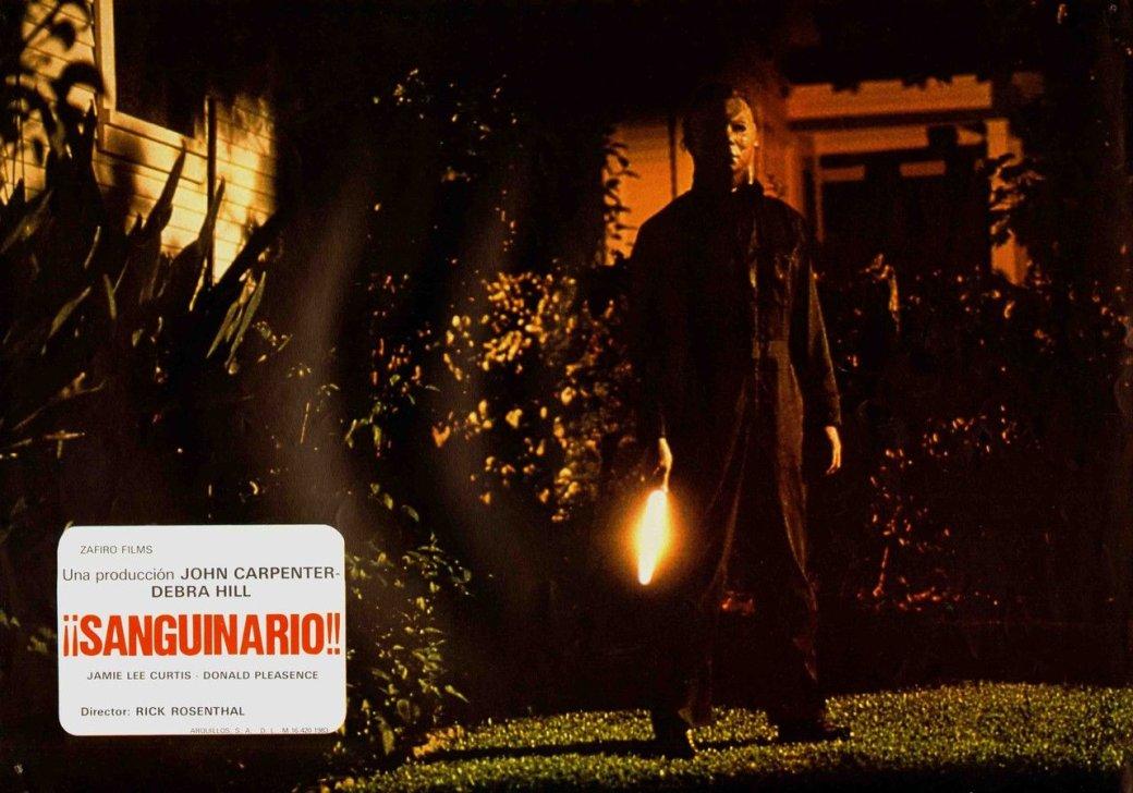 Серия фильмов «Хэллоуин» - обзор всех частей по порядку, лучшие и худшие хорроры киносерии | Канобу - Изображение 5