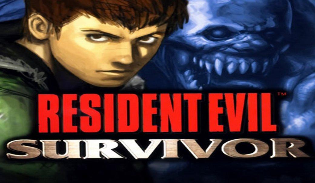 3 части Resident Evil, которые разочаровали нас сильнее всего | Канобу - Изображение 2