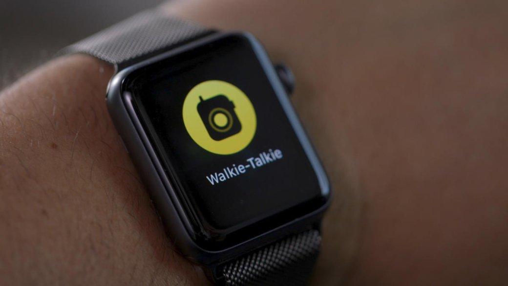 Приложение «Рация» для Apple Watch позволяло подслушивать за владельцами iPhone | Канобу - Изображение 1