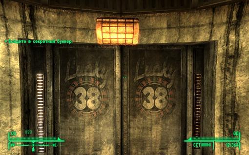 Fallout: New Vegas. Прохождение - пешком по пустошам Мохаве | Канобу - Изображение 7422