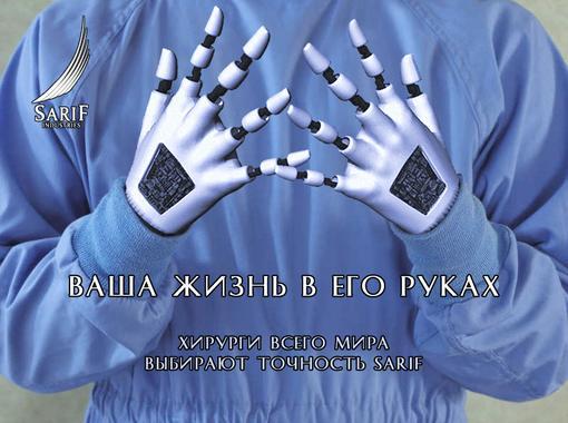 Итоги. Deus Ex: Human Revolution – Рекламная кампания Sarif Industries | Канобу - Изображение 4
