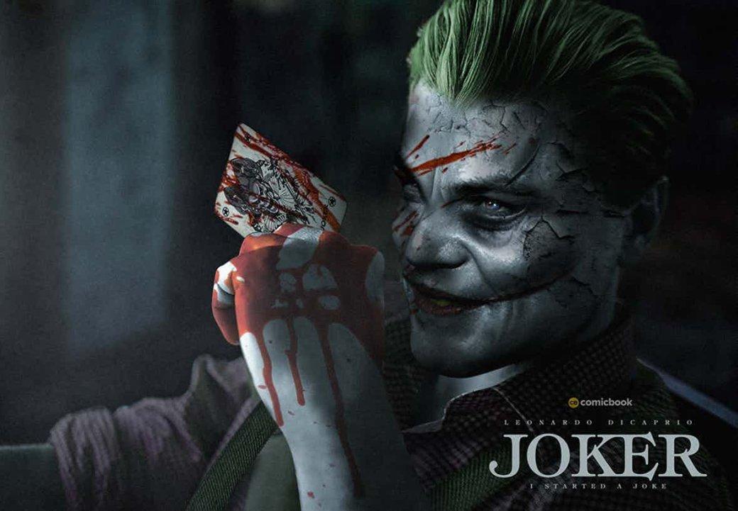 Нереально круто: в Сети показали, как Леонардо Ди Каприо будет выглядеть в роли Джокера
