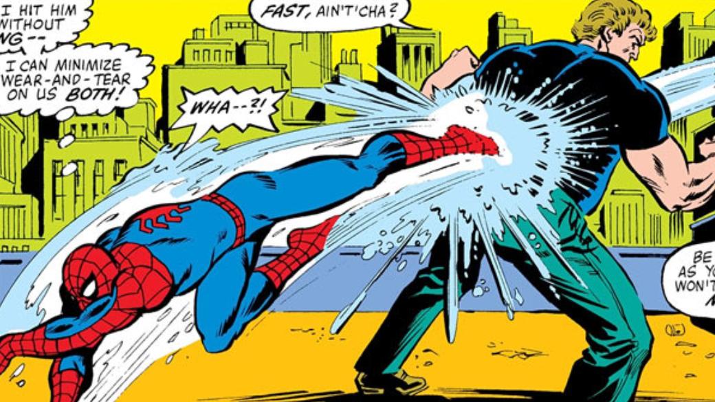 10 лучших пасхалок иотсылок вфильме «Человек-паук: Вдали отдома» | Канобу - Изображение 13