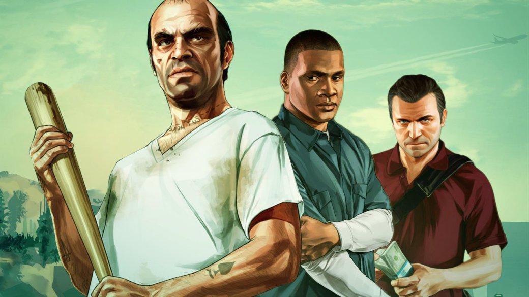 Игра дня. Grand Theft Auto V Live | Канобу - Изображение 2720