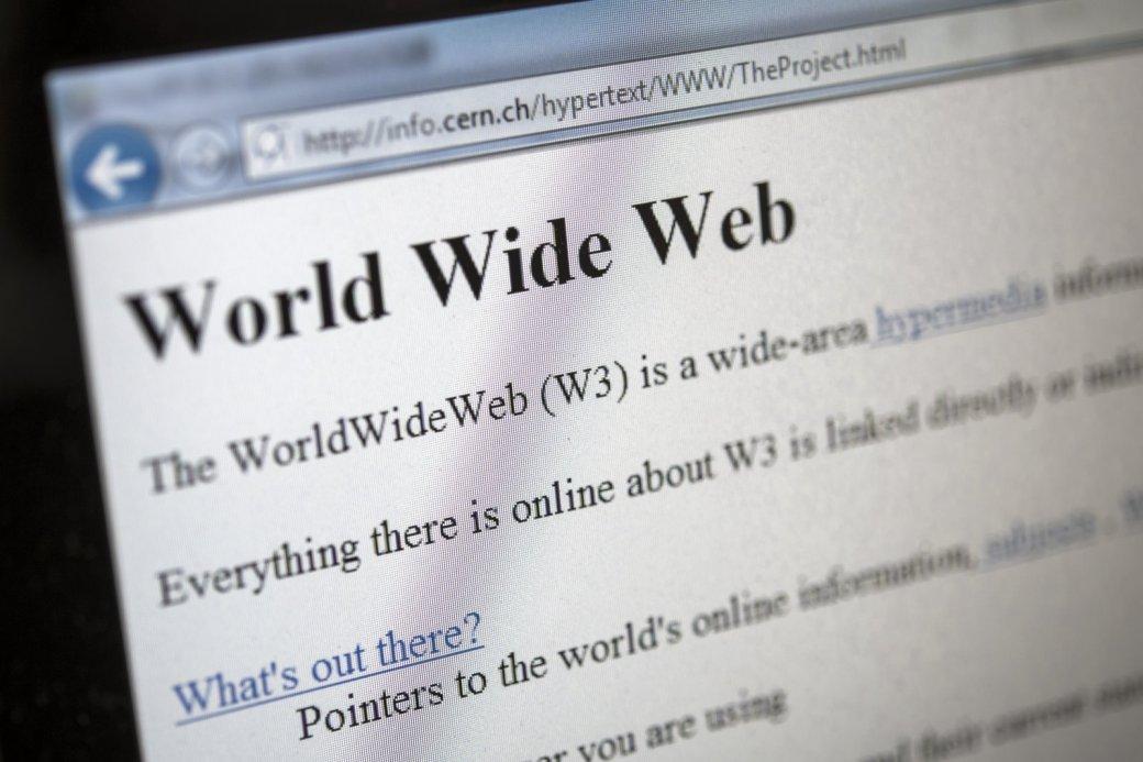 Первому веб-сайту исполнилось 25 лет