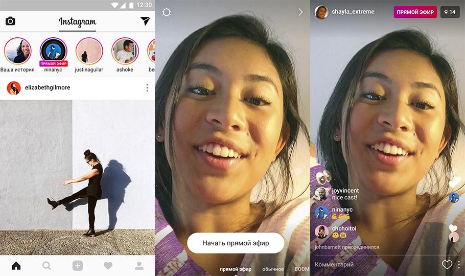 Прямые трансляции Instagram заработали в России | Канобу - Изображение 11157