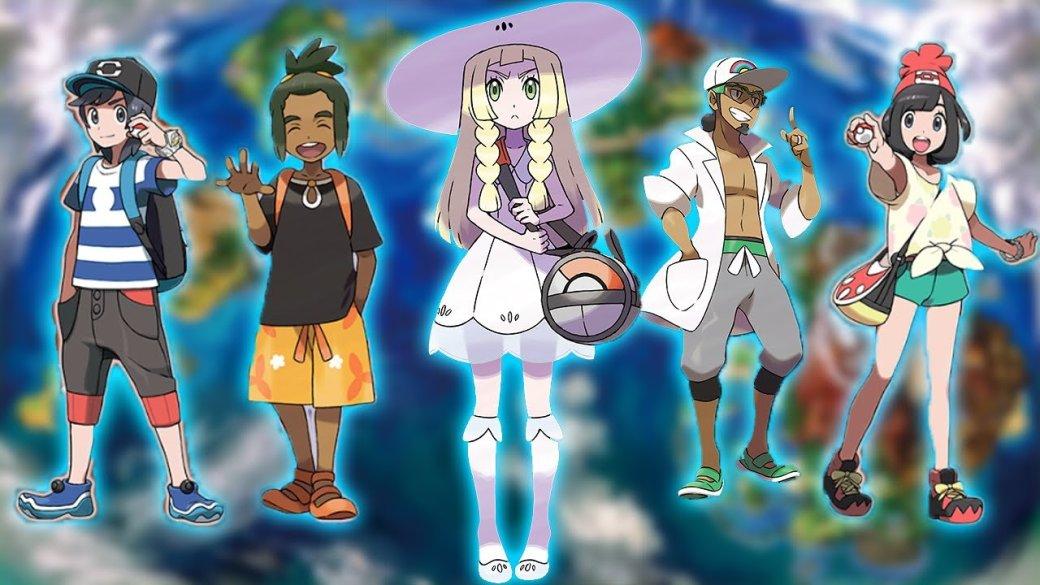Рецензия на Pokemon Sun | Канобу - Изображение 4148