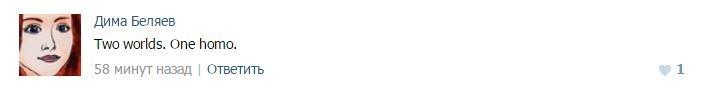 Как Рунет отреагировал на трейлер Warcraft | Канобу - Изображение 15673
