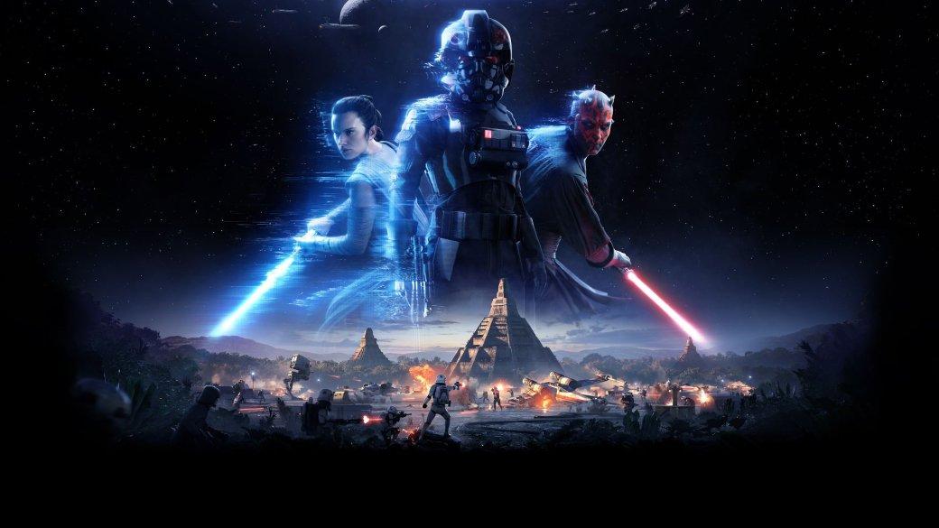 Eurogamer раскритиковал систему лута вBattlefront II, превращающую игру в«pay-to-win» | Канобу - Изображение 1