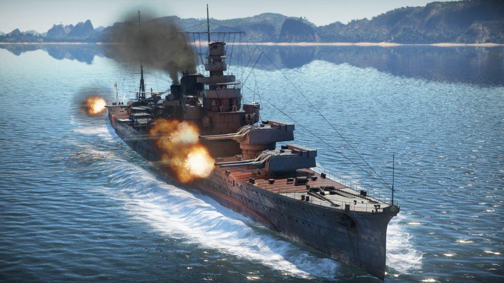 фото кораблей японии степпере