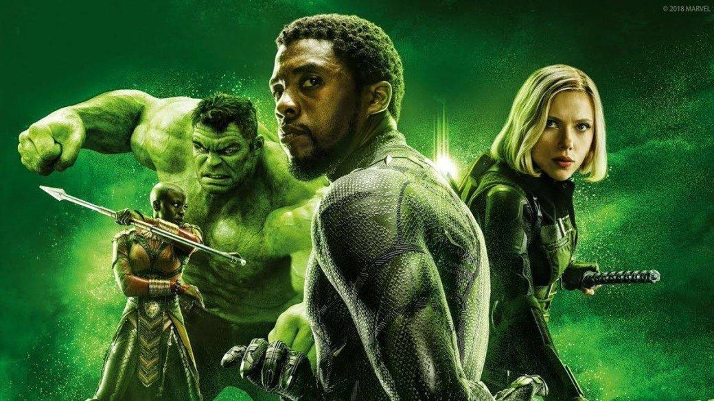 Спойлеры. Как фильм «Мстители: Война Бесконечности» повлияет накиновселенную Marvel? | Канобу