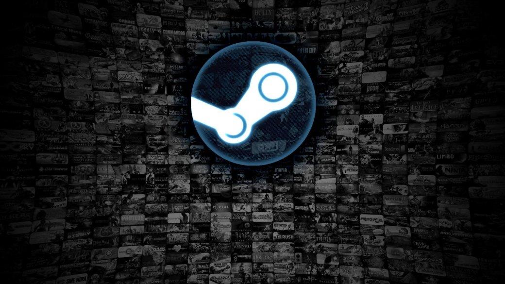 Теперь в Steam можно отслеживать историю авторизаций и не только. - Изображение 1