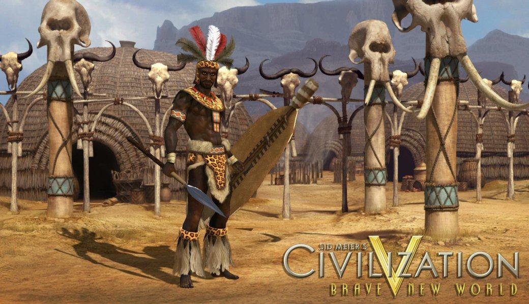 Welcome to Brave New World! | Канобу - Изображение 5