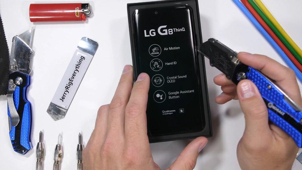 LG G8 ThinQ успешно прошел тесты на прочность   Канобу - Изображение 3228