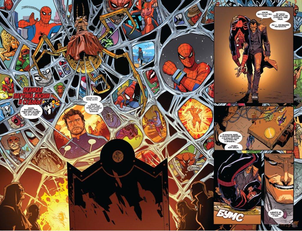 Бывалли Человек-паук впараллельных мирах? Вспоминаем примеры изкомиксов