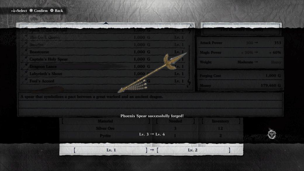 Гайд. Где найти все виды оружия вNieR Replicant ver.1.22474487139