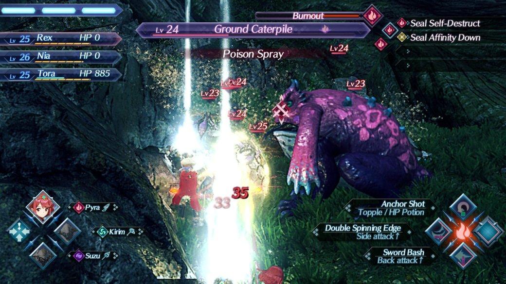Рецензия на Xenoblade Chronicles 2. Обзор игры - Изображение 13