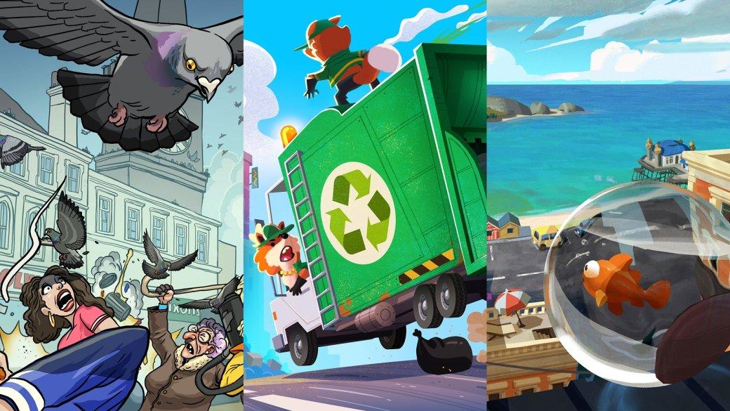 Симулятор голубя, рыбы или лиса-мусорщика? Три безумных игровых прототипа отавторов IamBread   Канобу