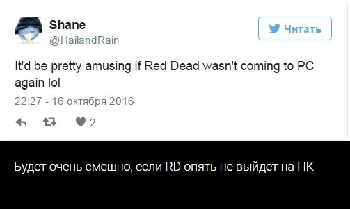 Как интернет высмеял тизер Rockstar   Канобу - Изображение 11