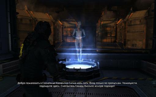 Прохождение Dead Space 2.  Психопат и темнота   Канобу - Изображение 10431