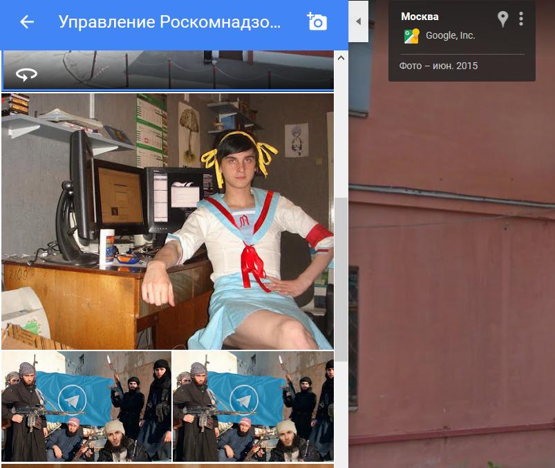 Навсегда закрытый гей-бар: как над Роскомнадзором издеваются вGoogle Maps | Канобу - Изображение 13121