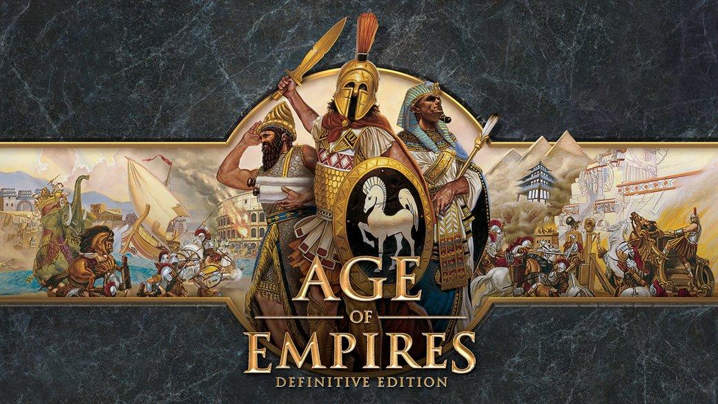 Рецензия на Age of Empires: Definitive Edition. Обзор игры - Изображение 1